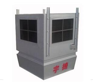 YJGN-9型冷暖型机组